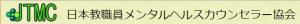 スクリーンショット 2015-10-06 12.05.061