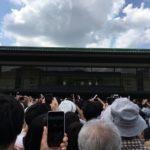 新天皇の即位後の参賀に皇居へ行って参りました。