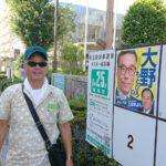 今日、埼玉県知事選挙公示日です。