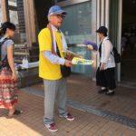 大野もとひろ埼玉県知事候補を応援しています。