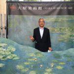 中核市サミットに出席の為、岡山県倉敷市に来ています。